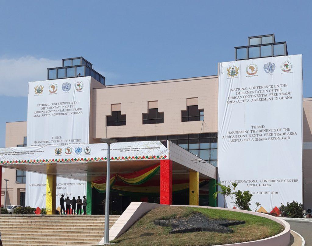 ghana-conference-center
